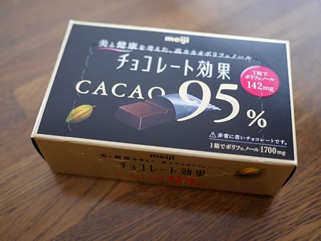 (チョコレート効果CACAO95%)