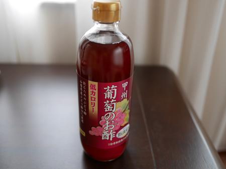 ( 葡萄のお酢 )