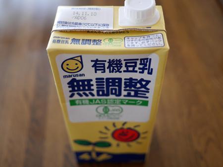 ( 糖質制限の味方、豆乳 )