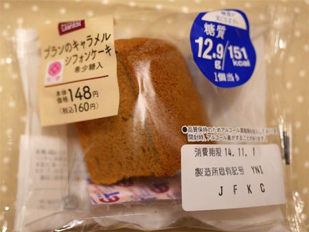 (ブランのキャラメルシフォンケーキ )