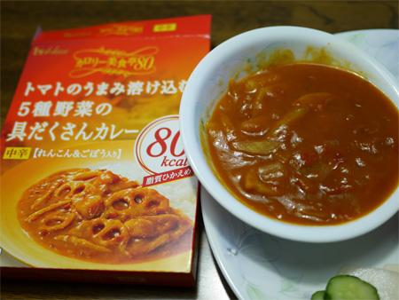 (ハウス カロリー美食80 <トマトのうまみ溶け込む5種野菜の具だくさんカレー>)