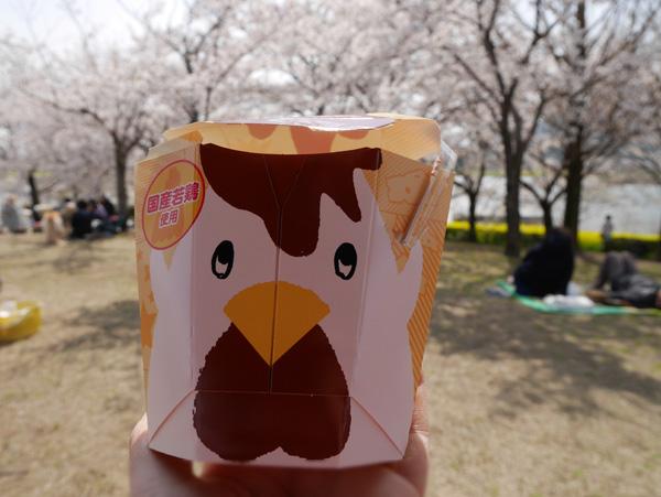 ( からあげクンと桜 )