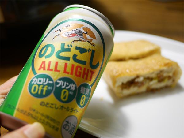 ( キリン のどごしオールライト糖質ゼロ )