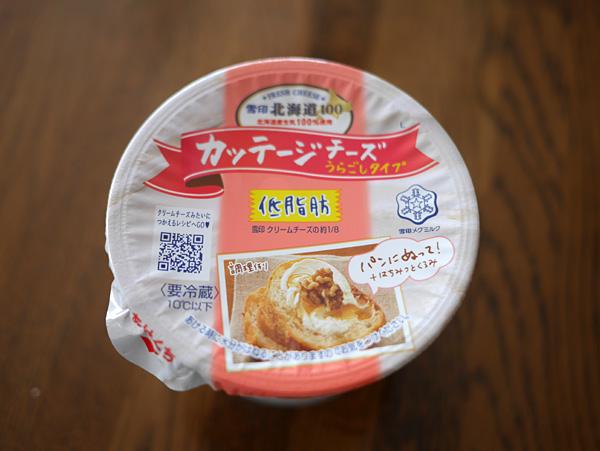 ( 雪印カッテージチーズうらごしタイプ )