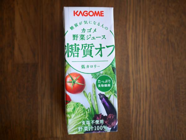 ( カゴメ野菜ジュース糖質オフ )