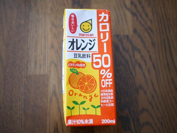 ( オレンジ豆乳飲料カロリー50%オフ )
