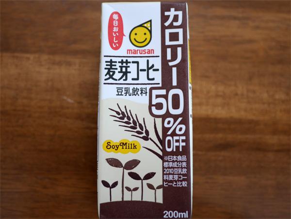 ( 麦芽コーヒーカロリー50%オフ豆乳飲料で )