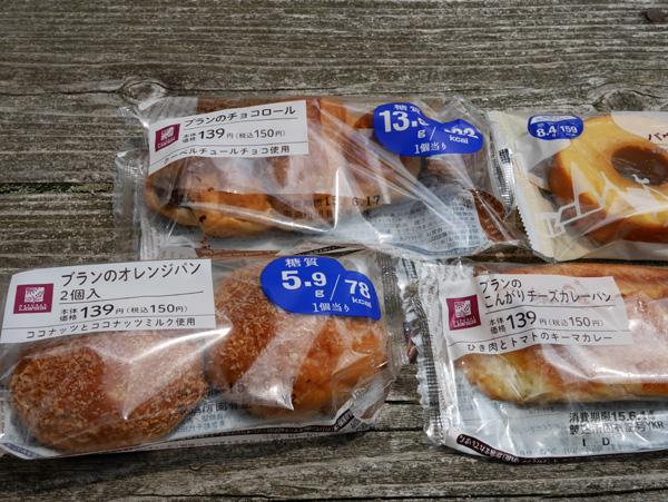 ( 買い過ぎたブランパンなどなど )