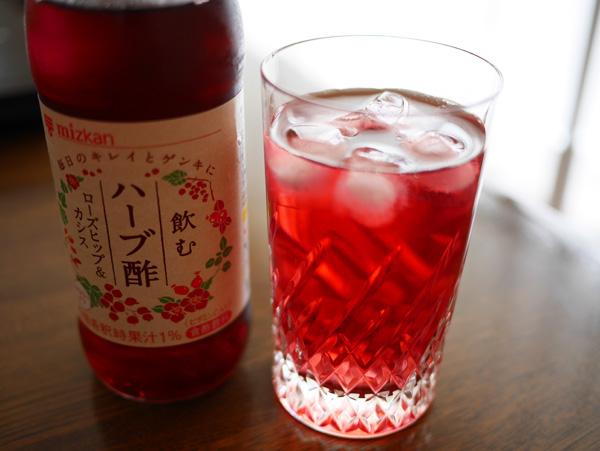 ( 飲むハーブ酢 ローズヒップ&カシス  )