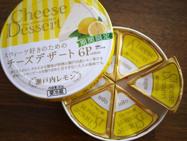 ( チーズデザート瀬戸内レモン )
