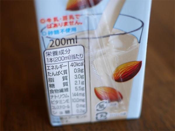 ( 糖質2.1g )