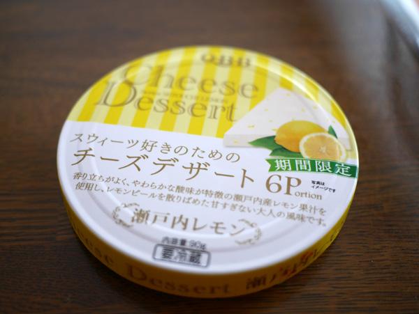( チーズデザート 6P瀬戸内レモン )