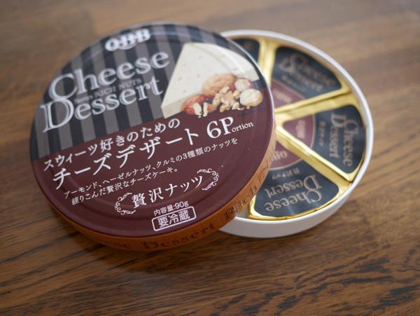( デザートチーズ 贅沢ナッツ )