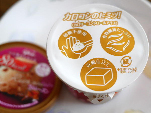( 食物繊維豊富、砂糖不使用 )