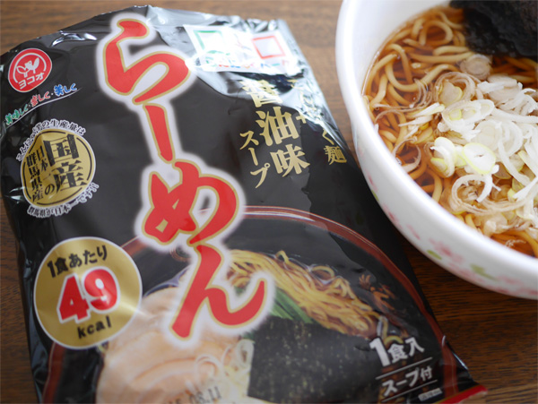 ( ヨコヲ こんやくラーメンを食べました )