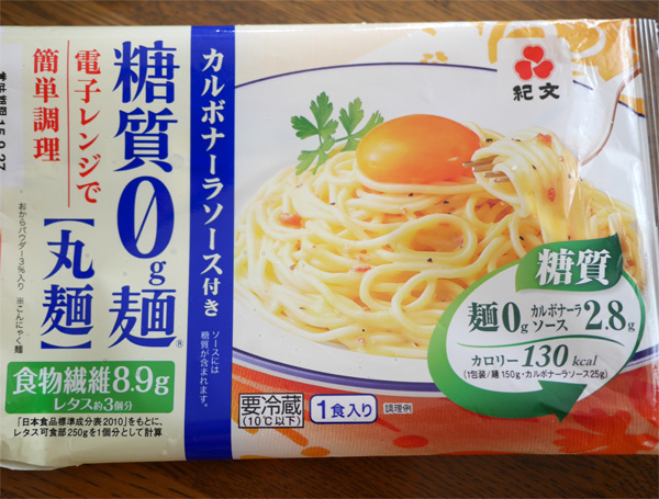 ( 糖質ゼロ0麺丸麺カルボナーラソース )