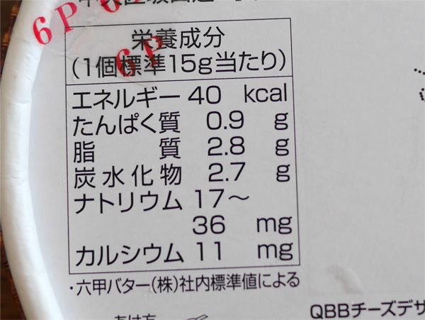 ( チーズデザート6P アップルカルバトス )