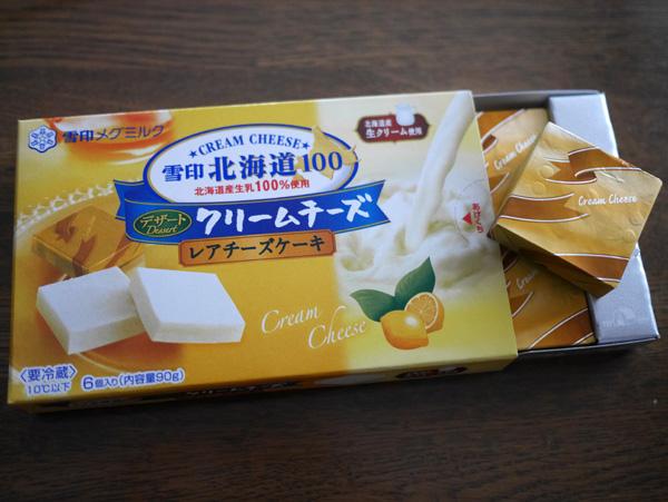 (雪印北海道100 クリームチーズ レアチーズケーキ)