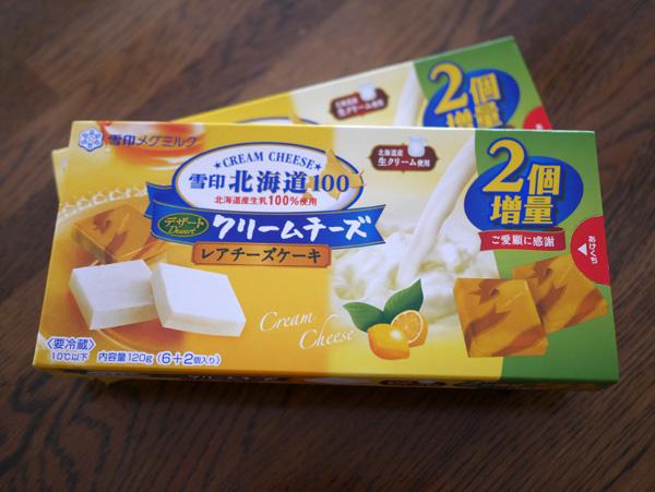 (雪印北海道100 クリームチーズ レアチーズケーキ2個増量)
