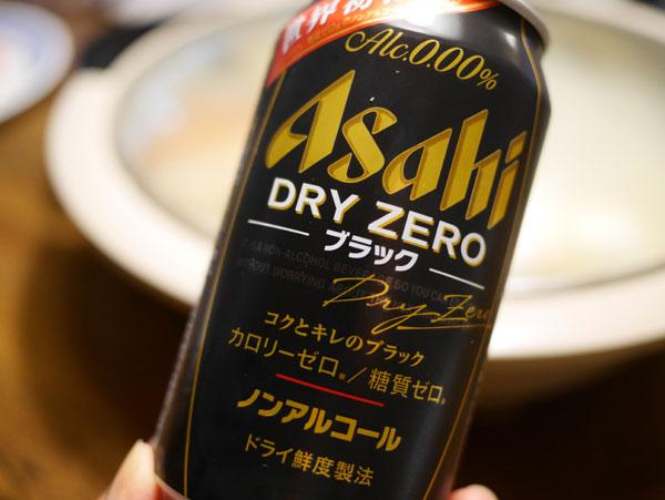 ( アサヒ ドライゼロ ブラック 糖質0g )