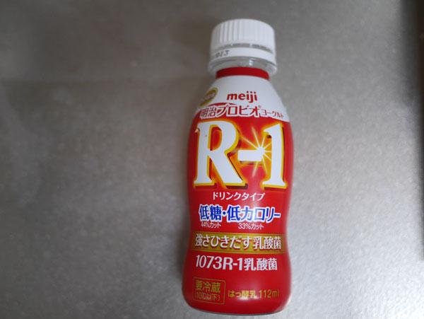 ( R-1 ヨーグルトドリンクタイプ 低糖・テイカロリー )