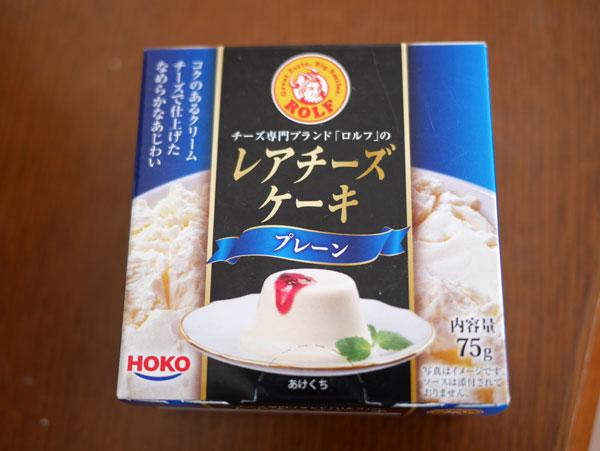 ( ロルフのレアチーズケーキ )