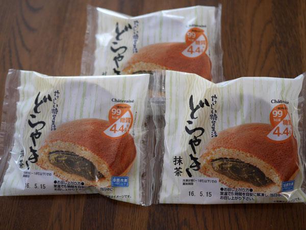 (シャトレーゼ やさしい糖質生活どら焼き 抹茶)