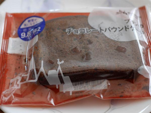 ( ローソン ブランのチョコパウンドケーキ )