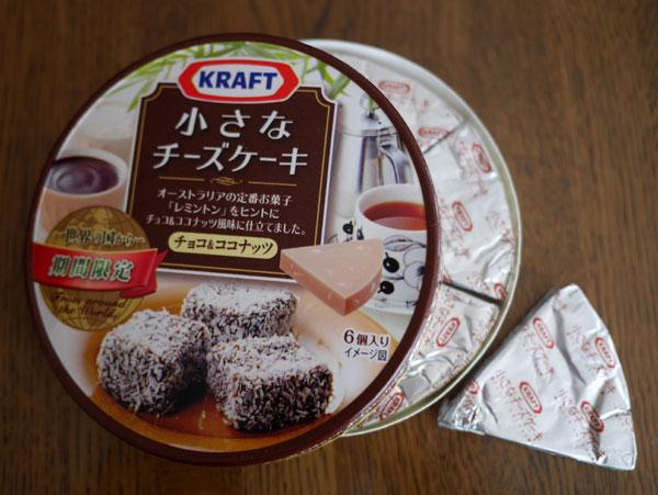 ( 小さなチーズケーキ チョコ&ナッツ )