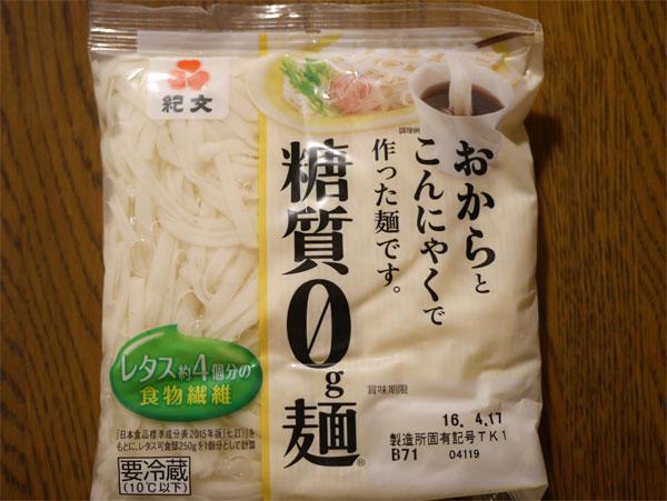 ( 紀文の糖質ゼロ麺 )