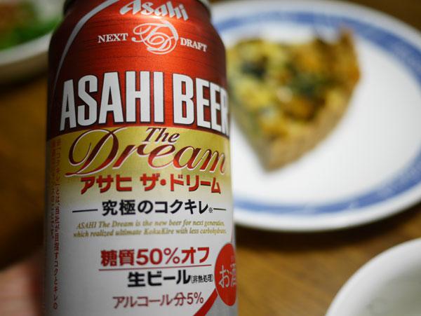 ( アサヒ ザ・ドリーム 糖質50%オフ 生ビール )