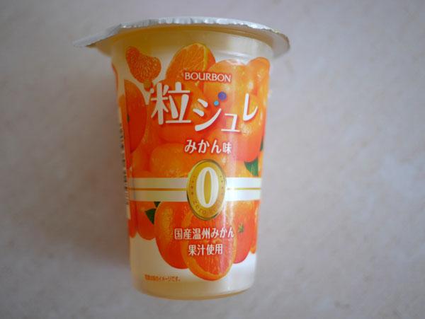 ( 粒ジュレ 0キロカロリーみかん味 )