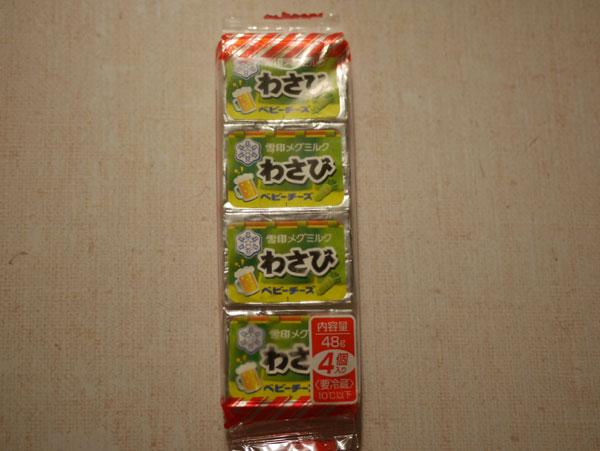 ( わさび ベビーチーズ )