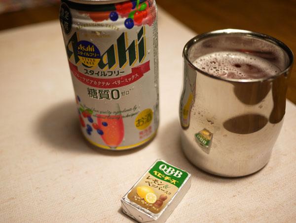 ( アサヒスタイルフリー フルーツビアカクテル ベリーミックス  糖質0)