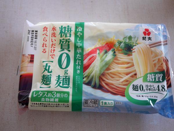 (紀文 糖質0麺 丸麺 冷やし中華 )