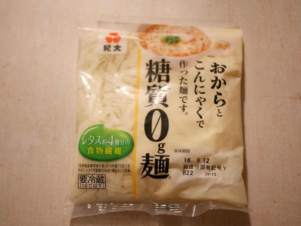 ( 紀文 糖質ゼロ麺 )