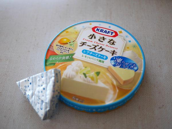 ( クラフト 小さなチーズケーキ レモン&バニラ風味 )