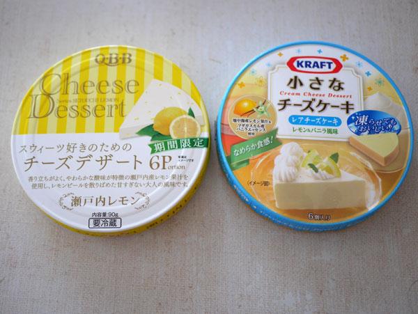 ( デザートチーズ 瀬戸内レモンと、小さなチーズケーキ レモン&バニラ風味 )