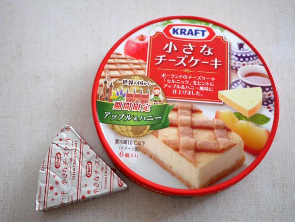 ( クラフ ト小さなチーズケーキ アップル&ハニー 食べました♪ )