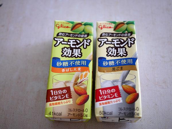 ( グリコアーモンド効果 香ばし大麦&黒ごま )