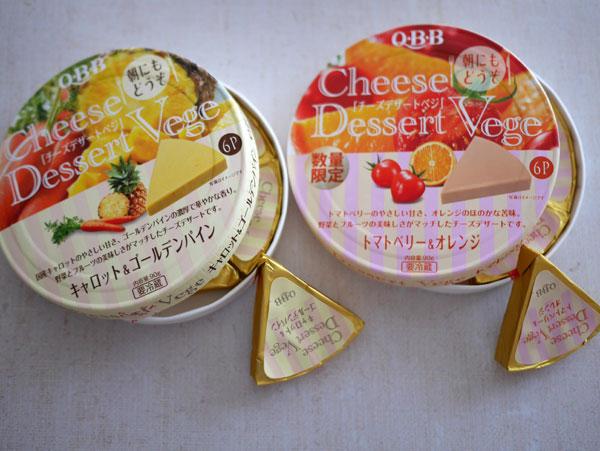 ( QPP チーズデザートベジ6P )