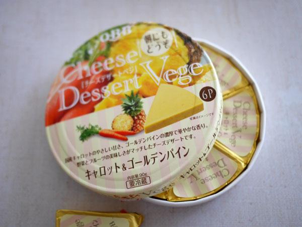 ( チーズデザートベジ6P キャロット&ゴールデンパイン )