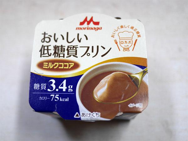 ( おいしい低糖質プリン ミルクココア )