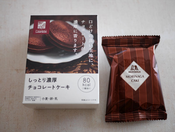 ( ローソン しっとり濃厚チョコレートケーキ )