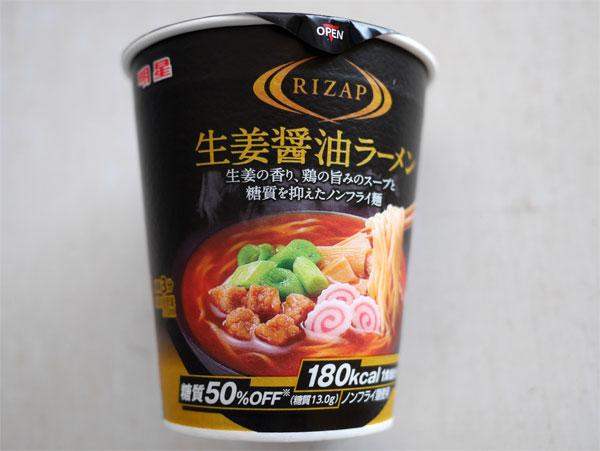 ( 明星 RIZAP 生姜醤油ラーメン )