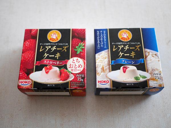 ( ロルフのレチーズケーキ )