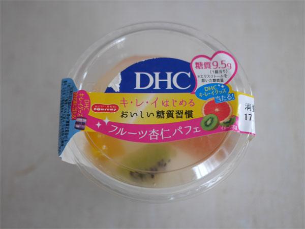 ( DHC おいしい糖質習慣 フルーツ杏仁パフェ )