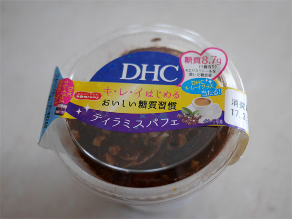 ( DHC おいしい糖質習慣 ティラミスパフェ )