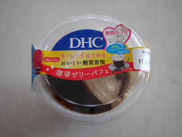 ( DHC 珈琲ゼリーパフェ )