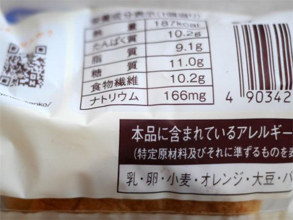 ( ローソン バナナクリームホイップパン )